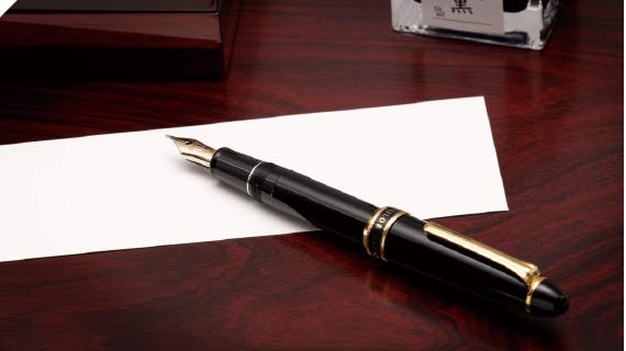 オリジナルペン先万年筆